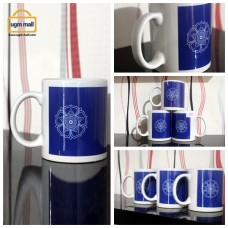 Coffe Mug UGM Blue